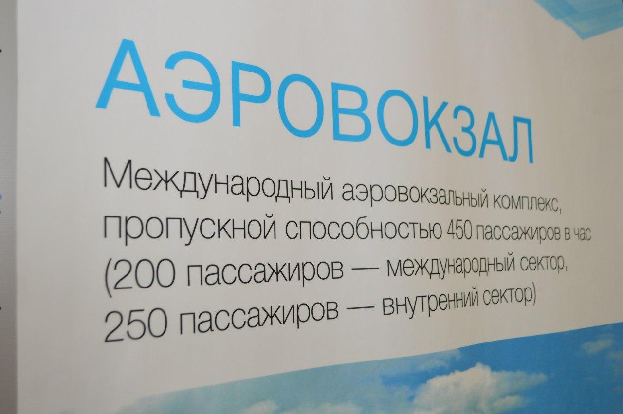 1-ый рейс изярославского аэропорта Туношна вТурцию состоится 2июня